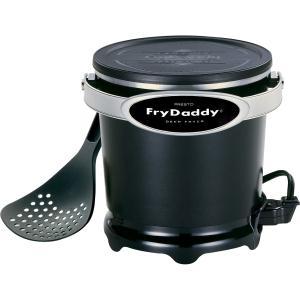 Fry Daddy Deep Fryer