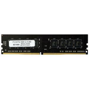 8GB DDR4 2400MHz DIMM