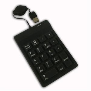 18 Key Waterproof Keypad